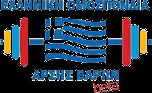 Ελληνική Ομοσπονδία Άρσης Βαρών