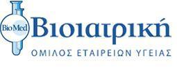 Εξαιρετικής σημασίας συμφωνία για  το  μέλλον των Εθνικών Ομάδων  μεταξύ  Ε.Ο.Α.Β. και ΒΙΟΙΑΤΡΙΚΗΣ