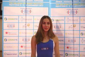 Μ. Καρδάρα: «Είμαι χαρούμενη για τα  τρία Πανελλήνια ρεκόρ»