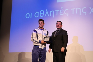 Photo moments – Τελετή αγώνων – Πολύγυρος 2017