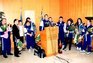 Αφιξη της Εθνικής Ομάδας 1995 – Ρετρό