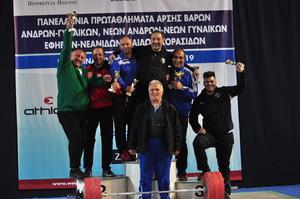 ΠΑΟΚ, Σπάρτακος, Παναθηναϊκός και Βύβων Ασπρ. πρωταθλητές Ελλάδας