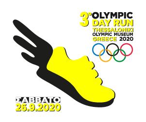 "H EOAB είναι ""Φορέας Υποστήριξης"" του 3ου ""Olympic Day Run"" GREECE"